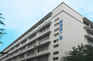 武汉工程公司