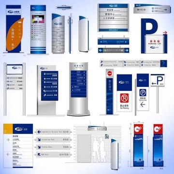 标识系统工程