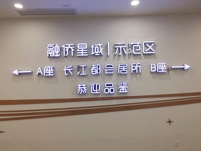 武汉长江都会广告工程