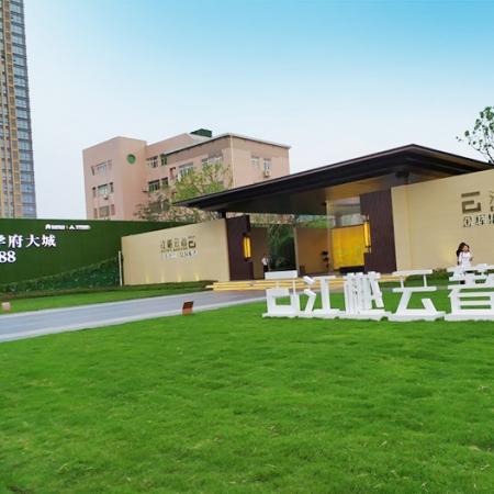 武汉江樾云著广告招牌工程