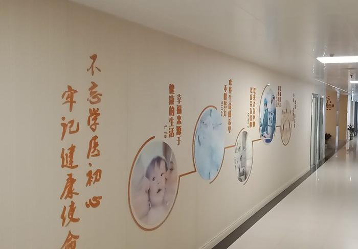 武汉黄浦医院文化墙工程