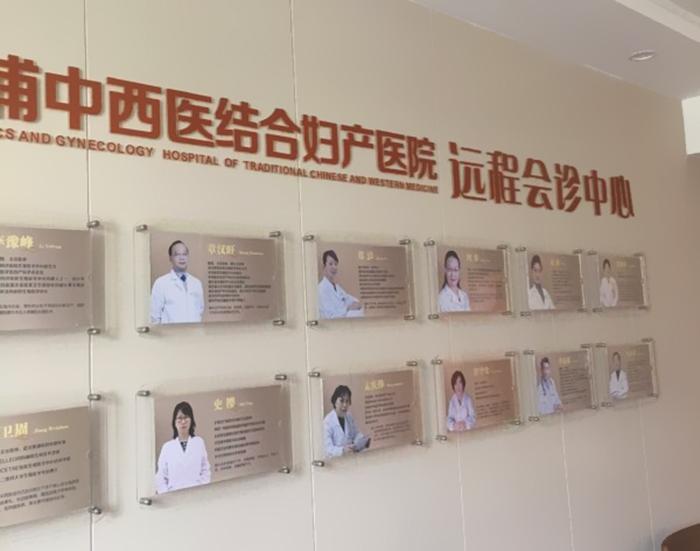 武汉百步亭卫生所广告工程
