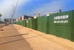 武汉市政围挡广告工程