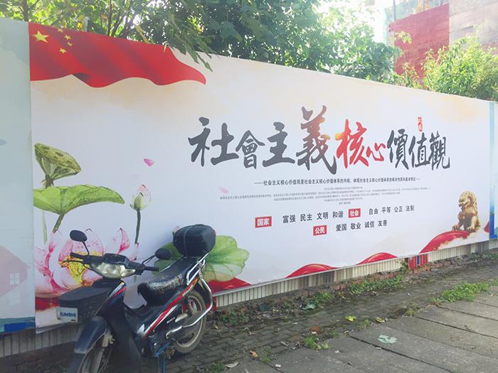 汉口市政围挡广告牌制作