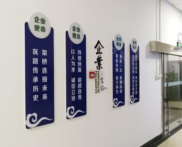 公司文化墙制作