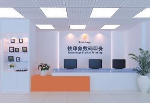 武汉广告公司哪家好?6步教你快速找到靠谱的广告公司