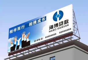 楼顶广告牌钢结构安装需要注意哪些问题?